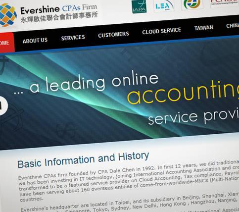 WFOE-Accounting